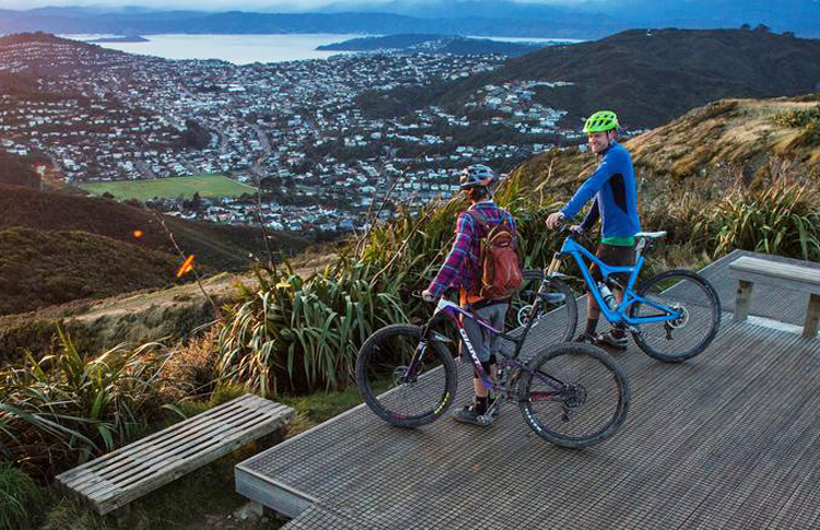 Wellington Mountain Bike Park