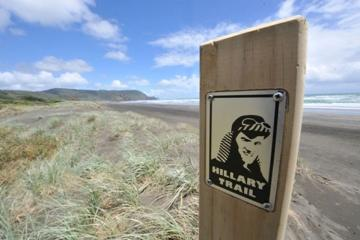 The 4 Day Hillary Trail - A Great Auckland Walk